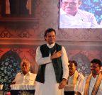 Kolkata: West Bengal Govt. felicitates Allama Iqbal