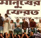 Kolkata: Mamata Banerjee protest against central government