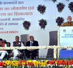 Madhya Pradesh: Modi dedicates Shri Shingaji Thermal Power Project to nation