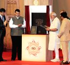 Mumbai: Modi at RBI's Financial Inclusion Conference