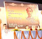 Nagaon: Tarun Gogoi at `Ganesh Gogoi Award 2014`