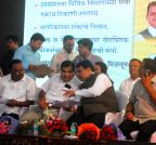 Nagpur: `Samadan Shibir` - Devendra Fadnavis, Nitin Gadkari