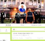 New Delhi:  Modi's Weibo profile