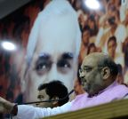 New Delhi: Amit Shah`s press conference