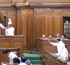 New Delhi: Special session of Delhi assembly