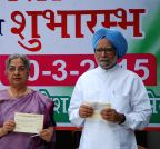 New Delhi: Manmohan Singh at the launch of party's membership drive