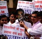 New Delhi: NSUI demonstration against PM Modi
