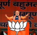 New Delhi: PM election rally