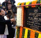 New Delhi:  Venkaiah Naidu inaugurates Okhla-Sarita Vihar underpass