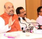 Panaji: Amit Shah's press conference