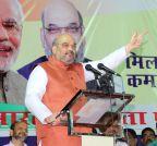 Panaji: BJP rally