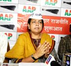 Patna: AAP press conference