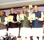 Patna: BJP releases report card of Bihar Government