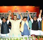 Patna: BJP programme - Sushil Kumar Modi