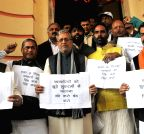 Patna: Bihar Assembly - Winter Session - Day - 1 - BJP protest