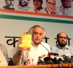 Bhopal: Jairam Ramesh's press conference