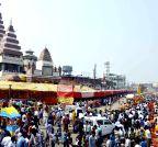 Patna: Ram Navmi - Mahavir Mandir