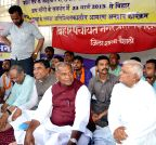 Patna: Manjhi goes on an indefinite fast
