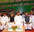 Patna: Ramvilas Paswan during a programme