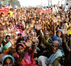 Patna: Mid-day meal workers' demonstration