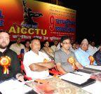 Patna: AICCTU National Conference