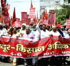Event: (040515) Patna: AICCTU  rally