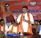 Patna: Ravi Shankar Prasad during a BJP programme