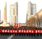 Pyongyang (Korea ): Young vanguard attending a demonstration after a rally in Pyongyang