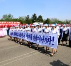 DPRK-PYONGYANG-DMZ CROSSING-WOMEN ACTIVISTS
