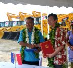 COOK ISLANDS-RAROTANGA-CHINA-AID