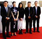 Tokyo: International Film Festival