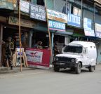 Sopore: Militants attack BSNL office