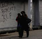 Srinagar: JKLF activist call a shutdown