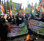 Srinagar: Youth Congress demonstration