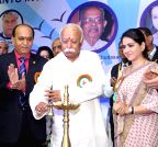 Taleigao (Goa): Mohan Bhagwat inaugurates  40th Giants International Convention
