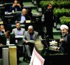 Tehran (Iran): Iranian President Hassan Rouhani addresses a Majlis (parliament) session in Tehran