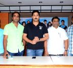 Hyderabad: Trailer launch of film Anandam Malli Modalayyindi