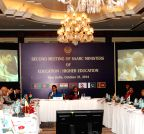 New Delhi: 2nd meeting of SAARC Ministers of Education
