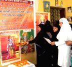 Varanasi: Muslim women celebrates Ram Navmi