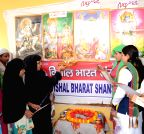 Varanasi: Muslim women worship Hindu gods to urge for world peace