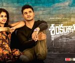 : (041215) Hyderabad: Shankarabharanam wallpapers