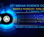 107th Science Congress scheduled in Bengaluru from Jan 3-7
