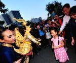 THAILAND BANGKOK TOURISM FESTIVAL