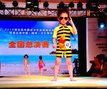 CHINA-BEIJING-CHILDREN'S MODEL CONTEST