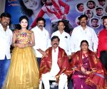 21st Centuary Love Audio Launch