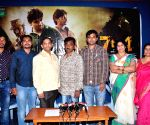 7 TO 4 Movie Pressmeet