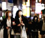 Japan to extend Covid emergency to end of month
