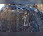 2,550-year-old inscription reveals Mesopotamia's ancient footprint on Arabian Peninsula