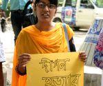 BANGLADESH DHAKA MARCH DEMANDING JUSTICE