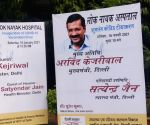 National capital all geared up for vaccination drive